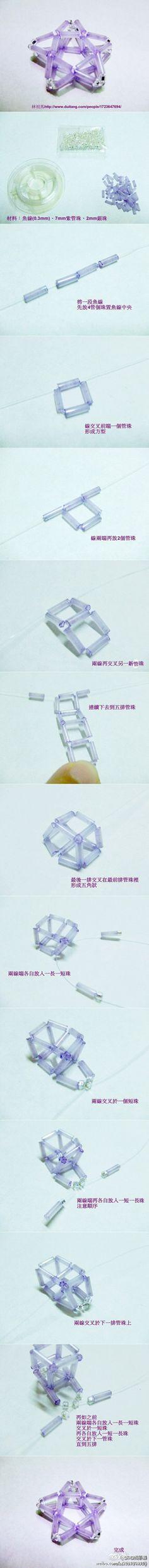 DIY Star Shape Beads