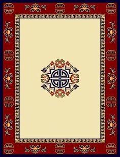 """Carpet $20  Asian design  Beige,, red, green  5 1/4"""" x 8""""    #beek9916"""