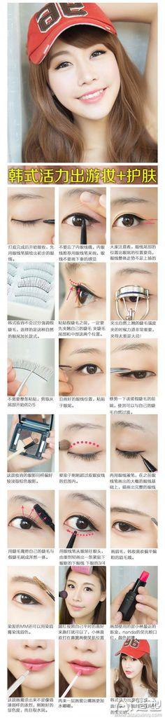 makeup  asian asian asian on contours, makeup natural  natural makeup natural  makeup, natural