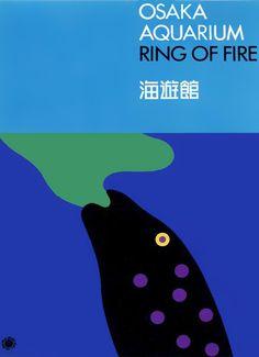 Osaka Aquarium, Ring of Fire. Poster by Ikko Tanaka.