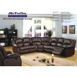 $1590.00  McFerran Home Furnishings - Brown Leather Sectional Sofa - SF3595-S