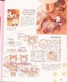 [Зарезервировано] 0360 Японский (милые мелочи удобно Популярные 50)