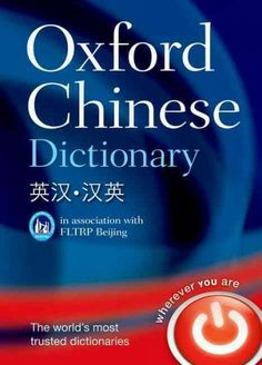The Oxford Chinese dictionary : English-Chinese - Chinese English