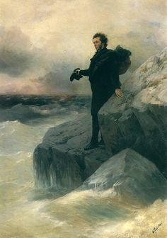 Ivan Konstantinovich Aivazovsky (1817 - 1900) Pushkin farewell to the sea Painting executed in conjunction with IE Repin Oil On Canvas, 1877 The All Russian Pushkin Museum is a museum in Saint Petersburg, Russia