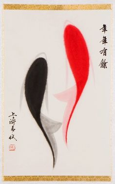 My Uncle Dug had this tattooed on his calf, with one of the koi inverted, creating a Ying-Yang motif.  Love it.  Getting it done en memoriam.