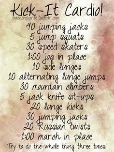 Another cardio workout you can do at home!