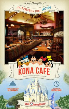 Walt Disney World Planning Pins: Kona Cafe