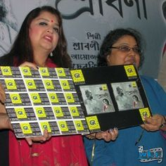 Shraboni Sen's album features a bouquet of ten songs dealing with a high range of variety of genres of songs. The uniqueness of the album according to the singer is the trying out of an unusual venture with the songs of Tagore. : http://www.washingtonbanglaradio.com/content/94815313-new-audio-music-album-launch-eka-shraboni-tagore-songs-again-presented-new-way