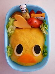 Chick-Shaped Egg Omelet Rice Bento Lunch