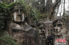 There's a Replica of Mount Rushmore in China