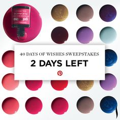 Only 2 Days Left to Enter! Ends 12/21 at 11:59p. #Sephora #SephoraWish #Sweepstakes