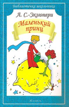 2011   Lingua   russo.