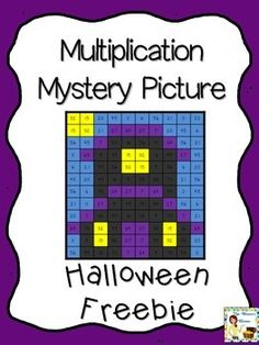 Your kids will love discovering the mystery picture (spooky house) as they practice their multiplication facts! Solve the problems, then use the key to color in the boxes and create the picture! #Halloween #free #multiplication