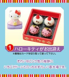 Re-Ment Miniatures - Hello Kitty Japanese Sweets #1