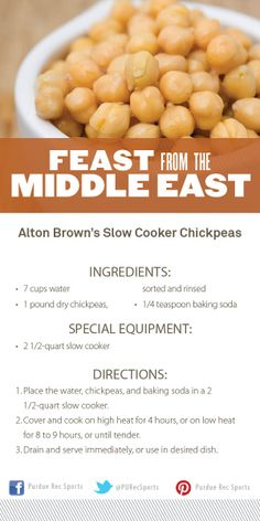 Feast from the Middle East Cooking Demonstration at #PURecSports: Slow Cooker Chickpeas Recipe