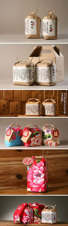"""Beautiful chinese rice packaging by the Taiwanese company green in hand. The company uses sustainable packaging which are stylish, simple and unique. The top packaging which is called """"together rice"""""""