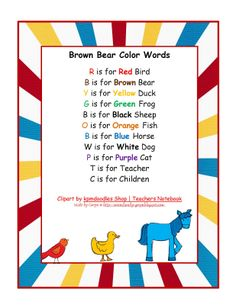 Brown Bear Printable  Trace the letters fun!  0.99