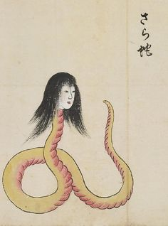 Sara-hebi (さら蛇) is a large, snake-like creature with the head of a woman. Yokai Ghost stories from Japanese folklore.