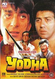 Yodha Hindi movie online