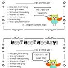 """I love to recognize students for doing a great job!  Use this in your classroom to send home good notes to students that """"owl-ways"""" do a great job!..."""