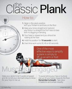 How to: plank -- I already know how to do this (and have been lately!!), but still.... ;-)