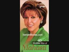 Mahasti ~  Stephie Pahlavi Zan (playlist)