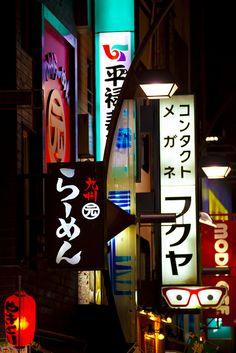 Ueno, Tokyo at night, Japan