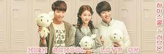 하이스쿨 - 러브온 Ep 13 English Subtitle / High School - Love On Ep 13 English Subtitle, available for download here: http://ymbulletin.blogspot.com/