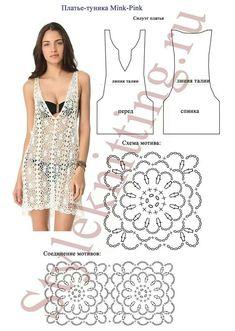 схемы пляжных платьев вязаных крючком