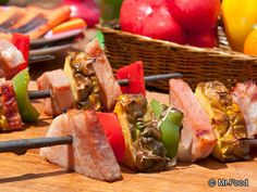 Tropical Maui Kebabs - Ham and pineapple - the perfect summer combination!