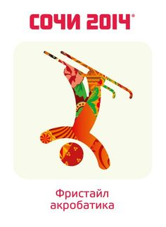 A Colorful Patchwork: The Sochi 2014 Winter Games Pictograms   StockLogos.com
