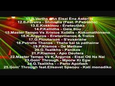 ELLINIKA MIX (GREEK MIX) - 2012- BY DJ GJM (vol.3)