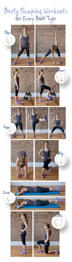 weight loss,weight loss pills,weight loss tips,fast weight loss,quick weight loss,weight   loss calculator,weight loss supplements  And here I thought one butt workout fit all! Who knew? The best workout for every butt type...