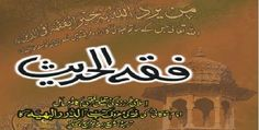 Fiqh Al Hadees is an Urdu book compiled by Hafiz Imran Ayub Lahori, originally this book is an Urdu Translation, interpretation, graduation and research of Arabic book Aldrralbhya by Imam Shawkani r.a.This book is about legal guidelines and extract the pure Sunnah. Imam Shawkani seems to trust a particular legal doctrine espouses the principles rather than the knowledge holder and a great scholar of Sunni jurisprudence emerged.