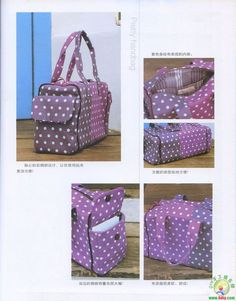 3 travel bag patterns
