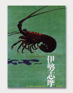 ukichi matsumoto.