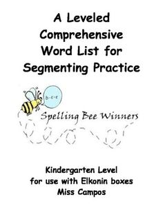 Phonemic Awareness: Leveled Word Lists for Segmenting Practice. RTI kids need structure to master simple skills and build on the skills they already have. Elkonin box training is ideal for phonemic awareness.
