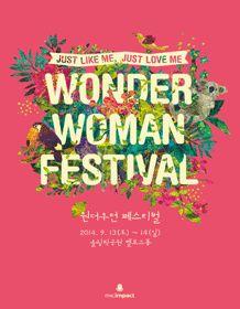 Wonder Woman Festival