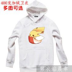 cheap clothingsq-in Hoodies & Sweatshirts from Women s Clothing