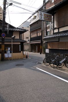 Traditional antique shop street in Japan in the vicinity of Kyoto Gion.