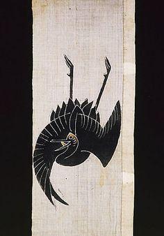 Segment of mid Edo-period Nobori (Crane Motif)