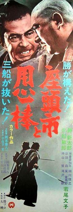 丹羽又三郎の画像 p1_25