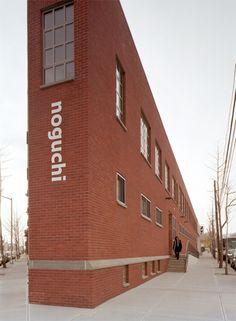 Noguchi museum, Long Island, Queens, New York