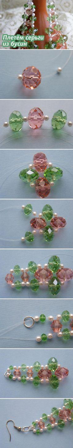 Плетём длинные серьги из бусин / Long Beaded Earrings Tutorial #diy #jewelry #bead