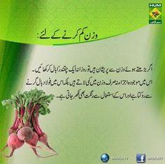 Green tea diet pills image 3
