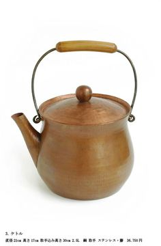 copper kettle (Japan)