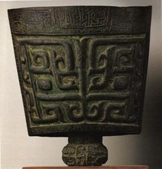 Shang Dynasty bronze bell