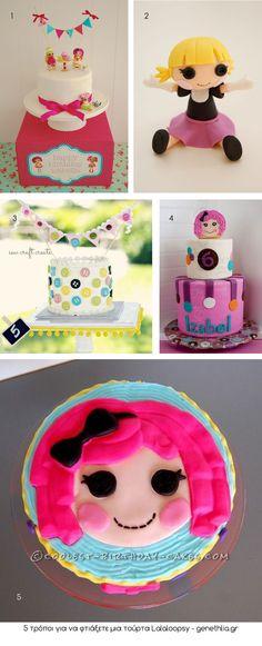 5 τρόποι για να φτιάξετε μια τούρτα Lalaloopsy - 5 ways to make a Lalaloopsy cake