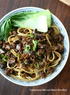 Taiwanese Minced Meat Noodles 台湾肉燥面