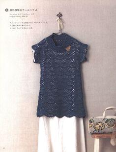 Crochet Best Selection 2012 - Basilio - Blog de Albahaca